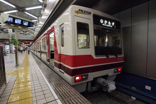 20111106_kitakyu_8000-02.jpg