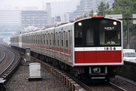 20111106_osaka_city_subway_10-01.jpg