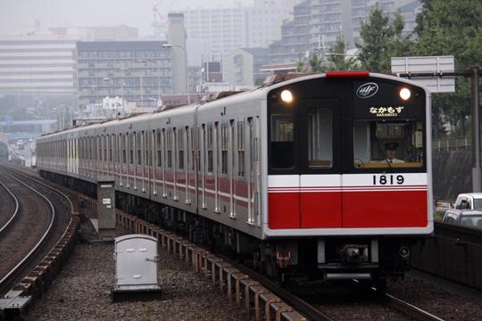 20111106_osaka_city_subway_10a-01.jpg