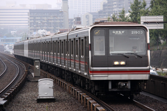 20111106_osaka_city_subway_21-01.jpg