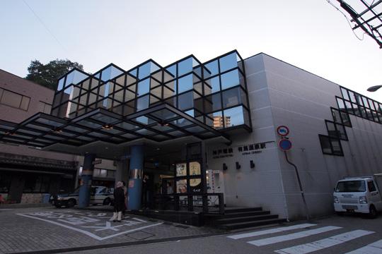 20111113_arima_onsen-01.jpg