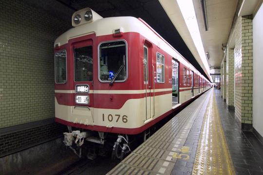 20111113_shintetsu_1070-01.jpg