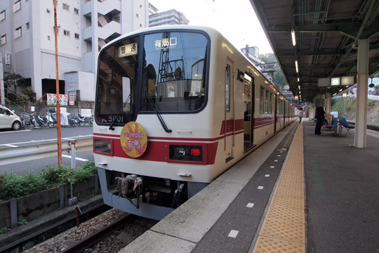 20111113_shintetsu_5000-01.jpg