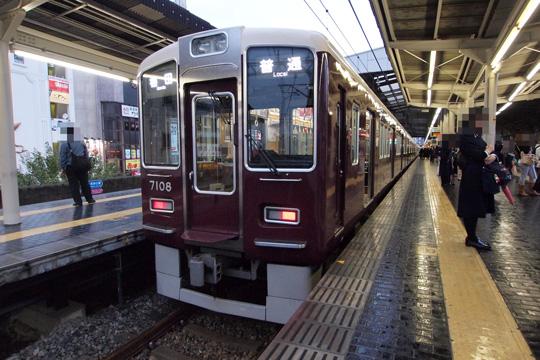 20111119_hankyu_7000-01.jpg