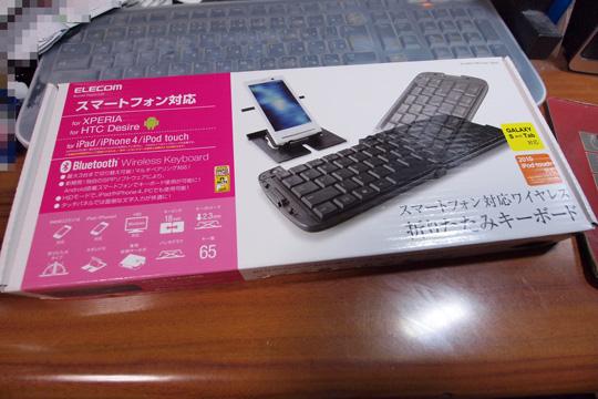 20111120_keyboard-01.jpg