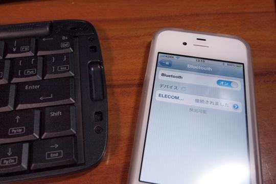 20111120_keyboard-02.jpg