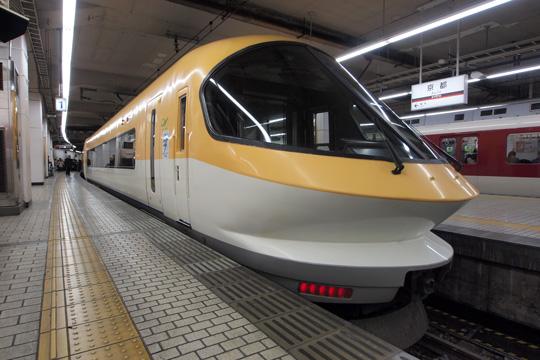 20111126_kintetsu_23000-01.jpg