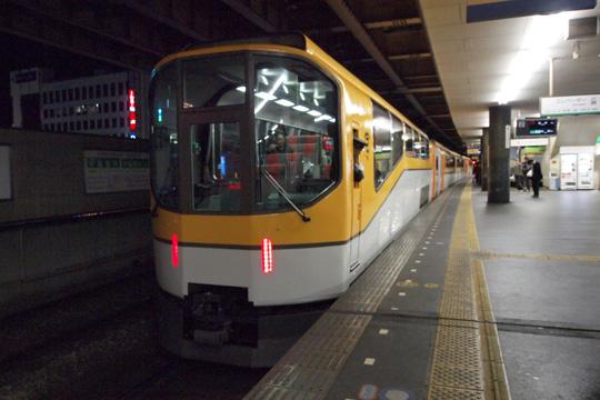 20111204_kintetsu_20000-01.jpg