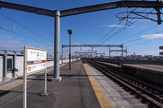 20111211_hatta-01.jpg