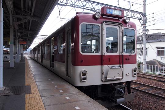 20111211_kintetsu_2430-01.jpg