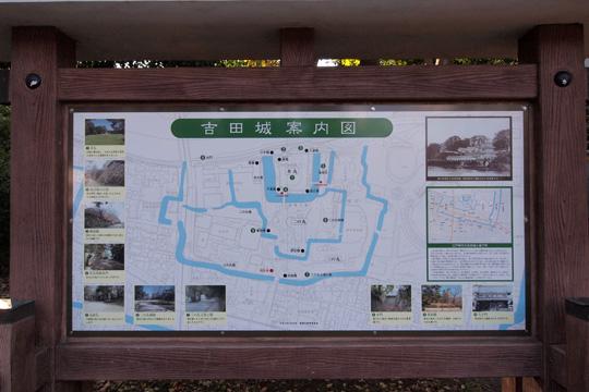 20111211_yoshida_castle-01.jpg