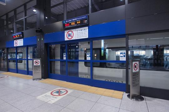 20111224_centrair-05.jpg
