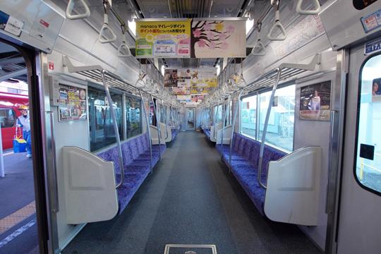 20111224_meitetsu_5000_2g-in01.jpg