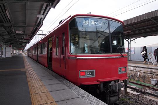 20111224_meitetsu_6800-01.jpg