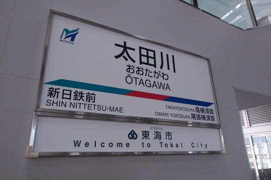 20111224_otagawa-01.jpg
