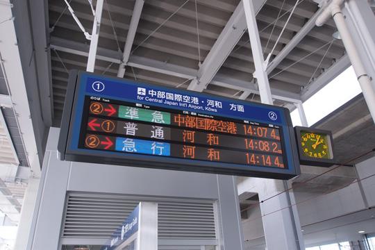 20111224_otagawa-08.jpg