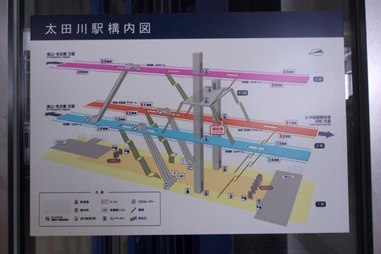 20111224_otagawa-09.jpg