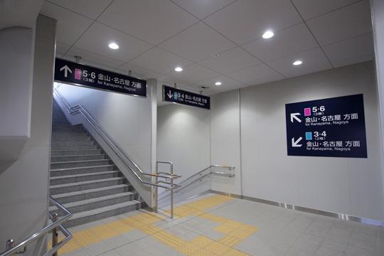 20111224_otagawa-14.jpg