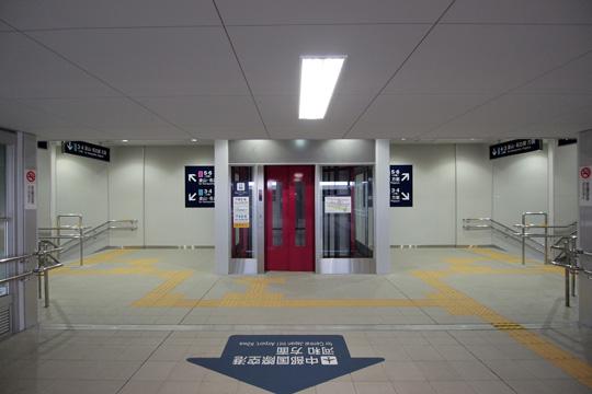 20111224_otagawa-15.jpg