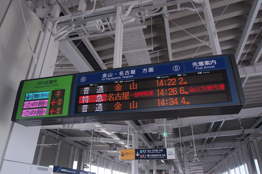 20111224_otagawa-20.jpg