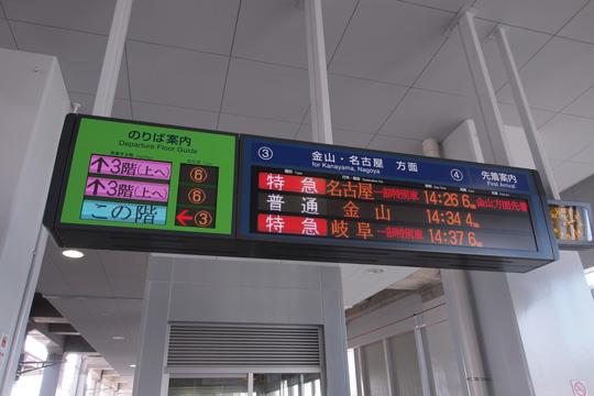 20111224_otagawa-29.jpg