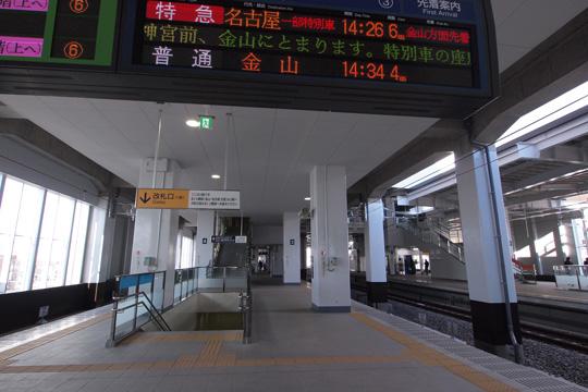 20111224_otagawa-30.jpg