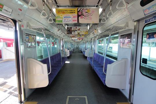 20111225_meitetsu_5000_2g-in01.jpg
