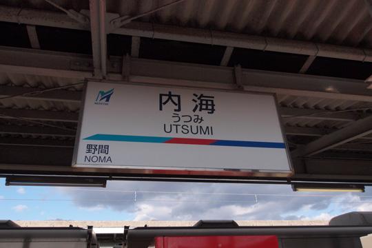20111225_utsumi-01.jpg