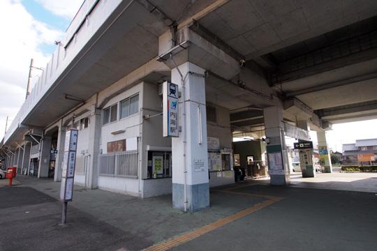 20111225_utsumi-02.jpg