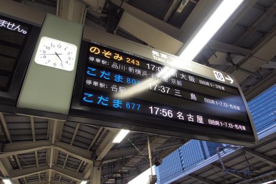 20120109_tokyo-02.jpg