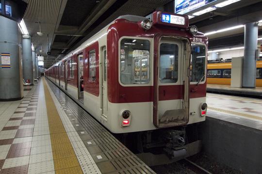 20120129_kintetsu_2410-01.jpg