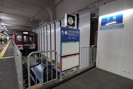 20120129_sannomiya-01.jpg