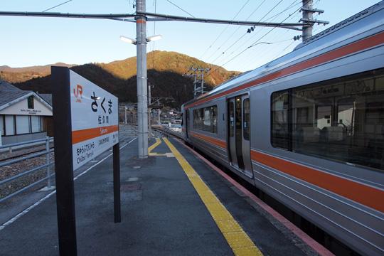 20120211_sakuma-01.jpg