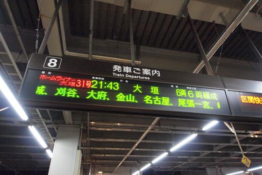 20120211_toyohashi-01.jpg