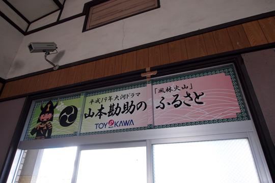 20120211_ushikubo-05.jpg