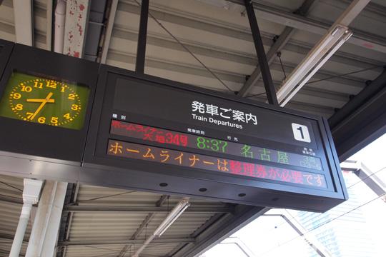 20120212_gifu-01.jpg