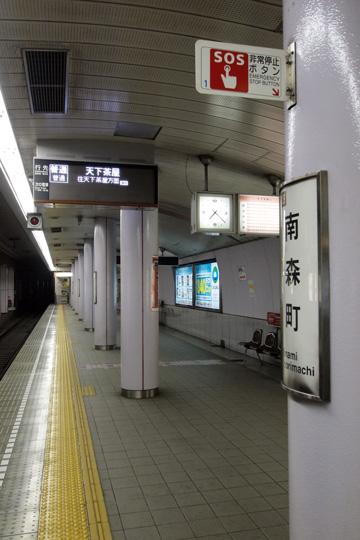 20120226_minami_morimachi-01.jpg