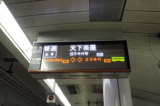 20120226_minami_morimachi-02.jpg