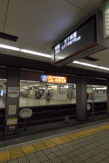 20120226_nippombashi-01.jpg