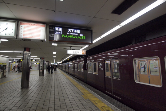 20120226_nippombashi-02.jpg