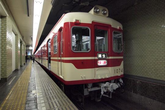 20120311_shintetsu_1070-01.jpg