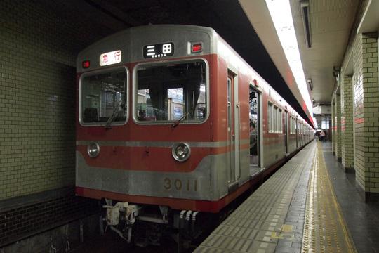 20120311_shintetsu_3000-01.jpg