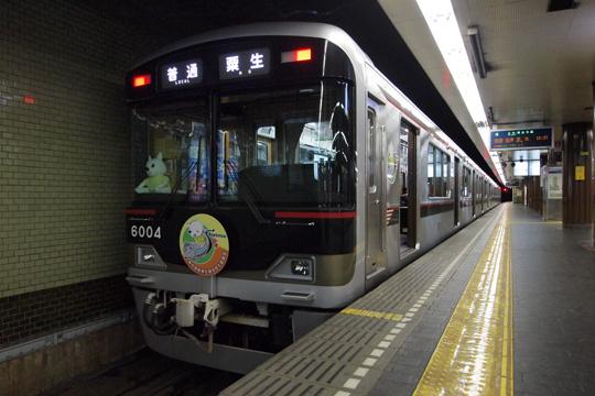 20120311_shintetsu_6000-01.jpg