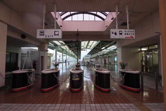 20120317_izukyu_shimoda-02.jpg