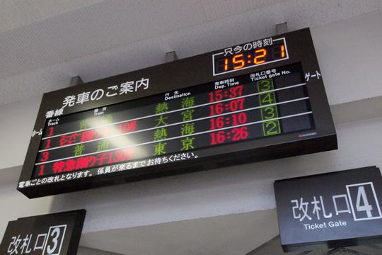 20120317_izukyu_shimoda-04.jpg