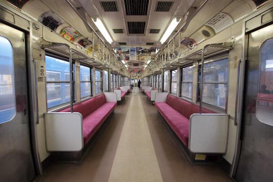 20120318_fujikyu_1000-in01.jpg