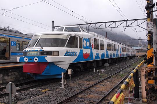 20120318_fujikyu_2000-02.jpg