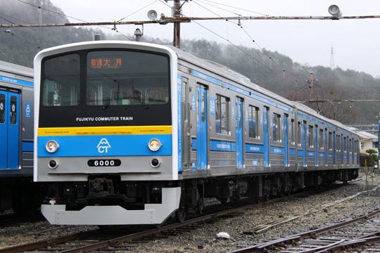 20120318_fujikyu_6000-03.jpg