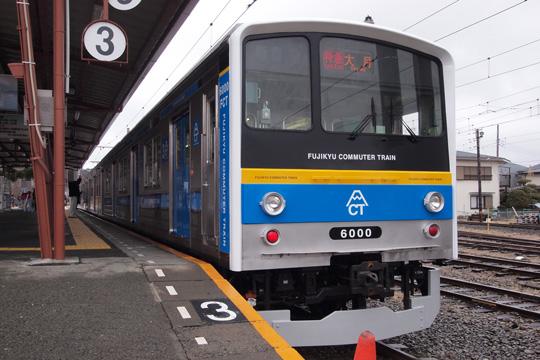 20120318_fujikyu_6000-05.jpg