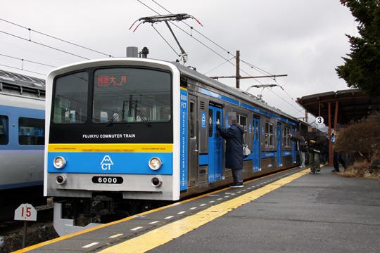 20120318_fujikyu_6000-06.jpg
